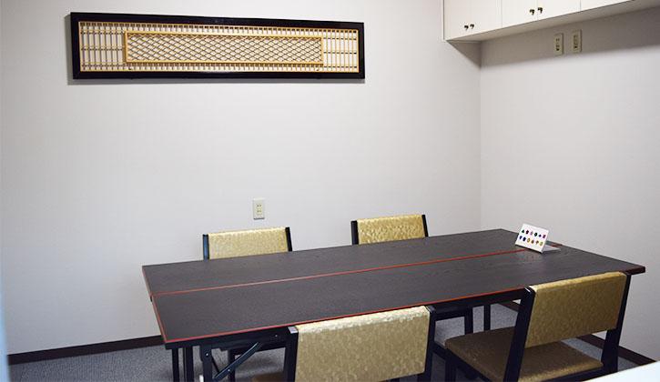 法要館の控え室の写真